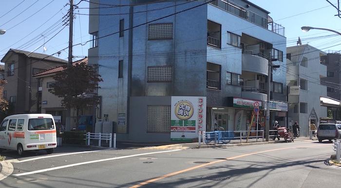narimasu-misono-coinlaundry 2